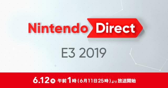 E3 2019 Nintendo発表まとめ